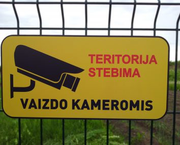 Teritorija stebima vaizdo kameromis 400x200mm
